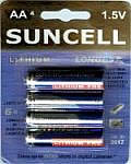 Suncell Battery